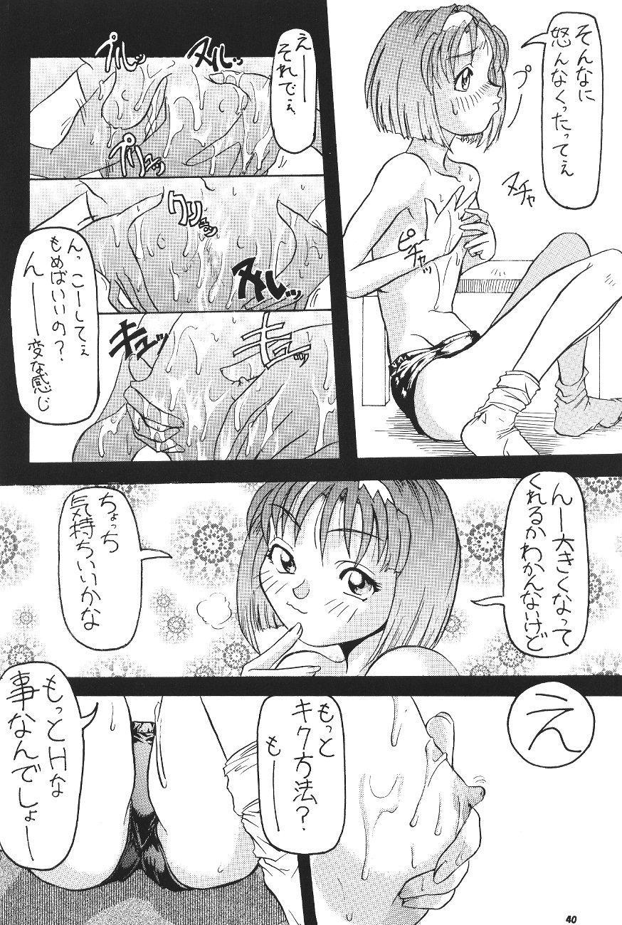 Choukami Gakkou Hakuou 38