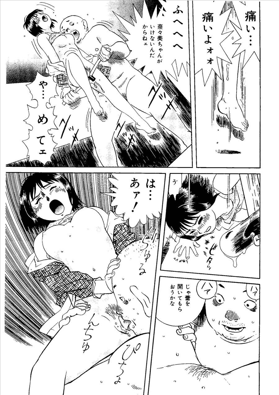 Momoiro Kinryouku 101