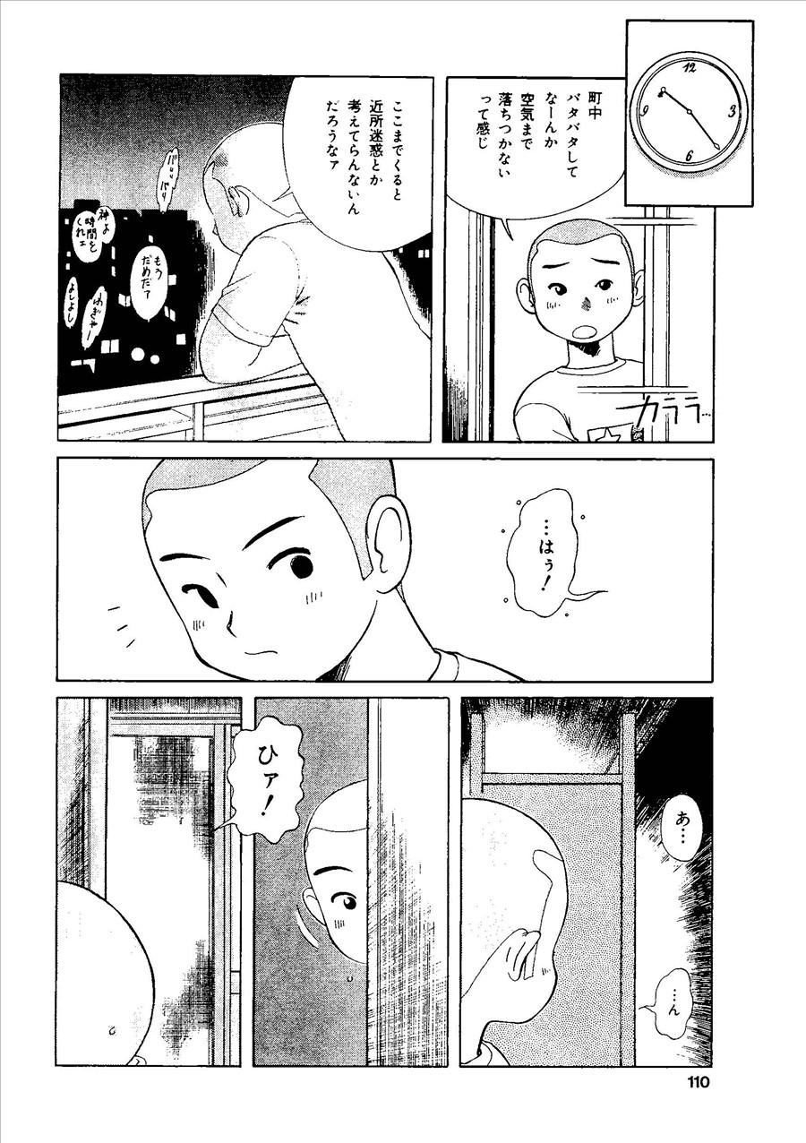 Momoiro Kinryouku 108