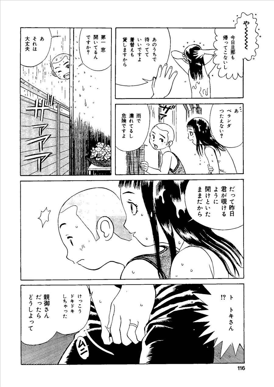 Momoiro Kinryouku 114