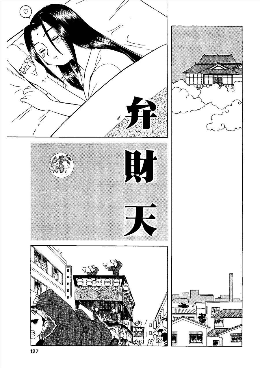 Momoiro Kinryouku 125