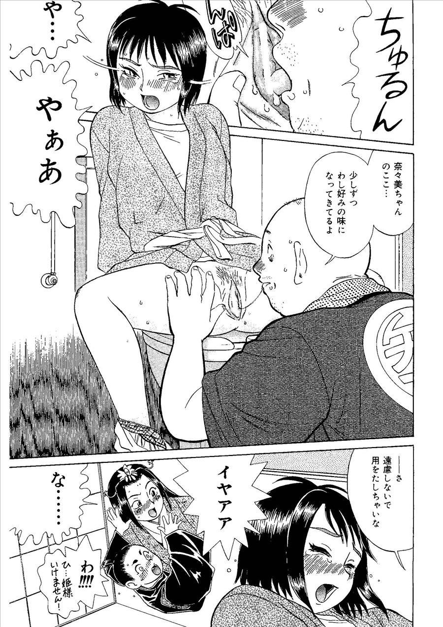 Momoiro Kinryouku 129