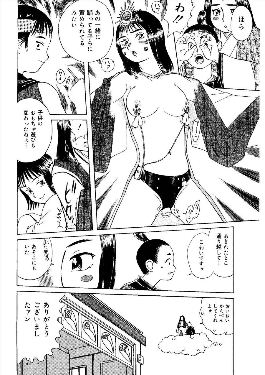 Momoiro Kinryouku 132