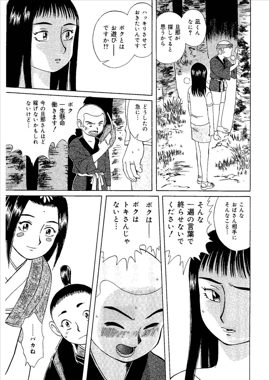 Momoiro Kinryouku 137