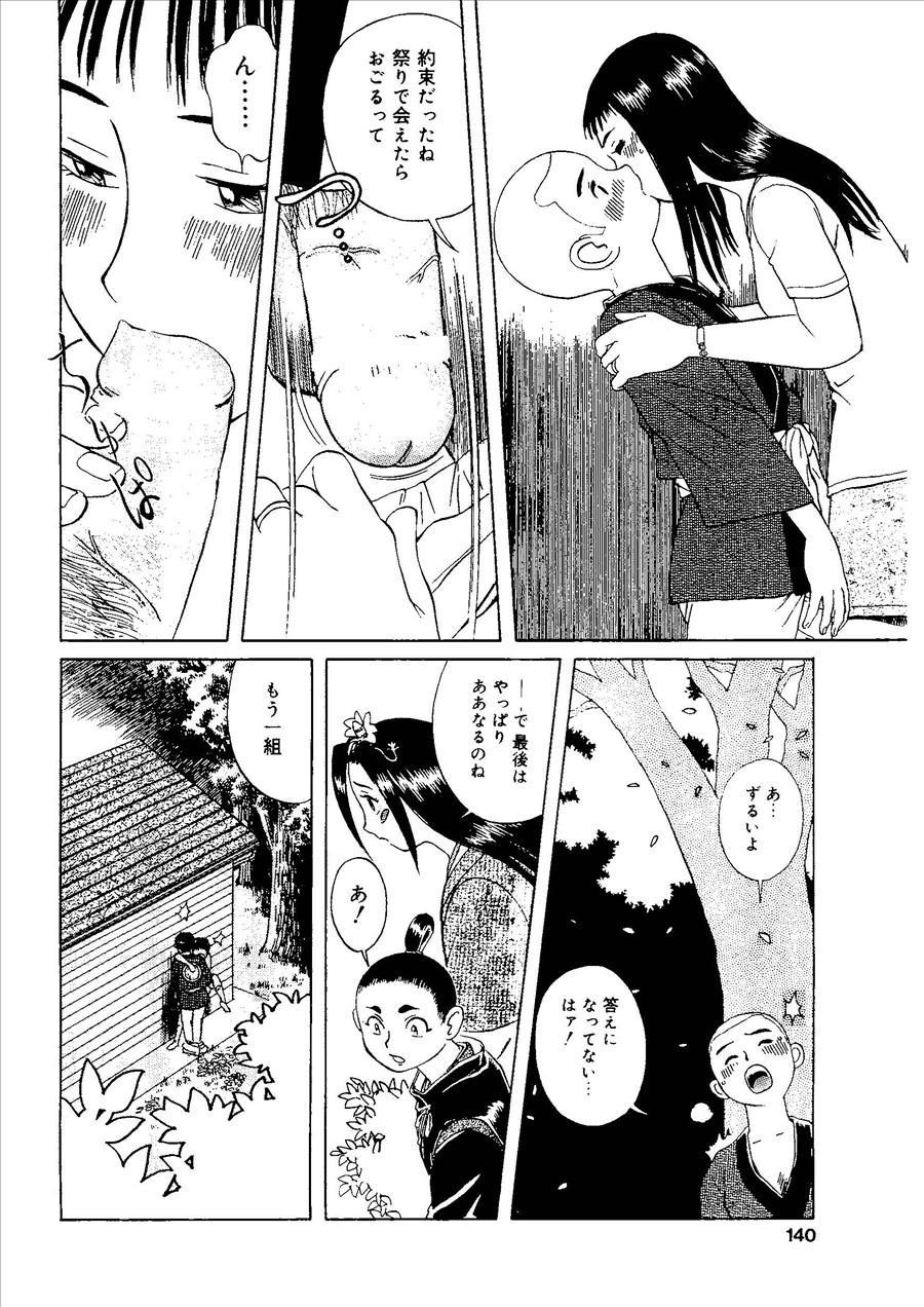 Momoiro Kinryouku 138