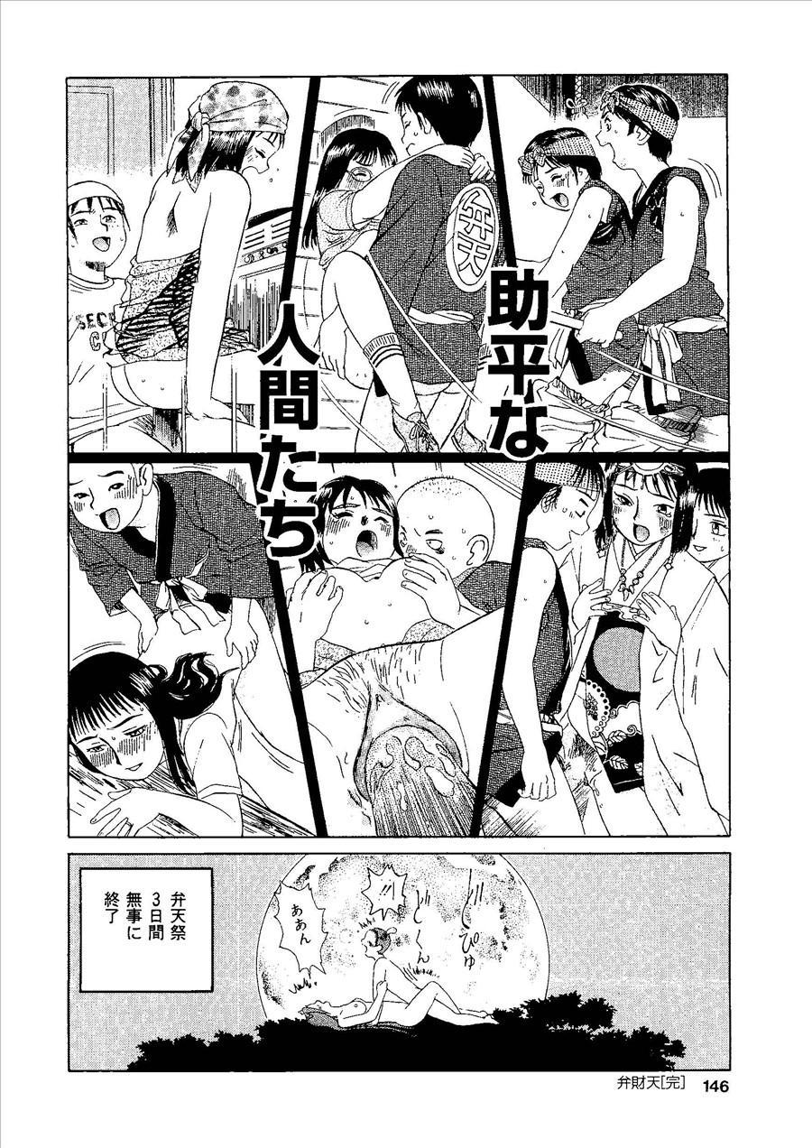 Momoiro Kinryouku 144