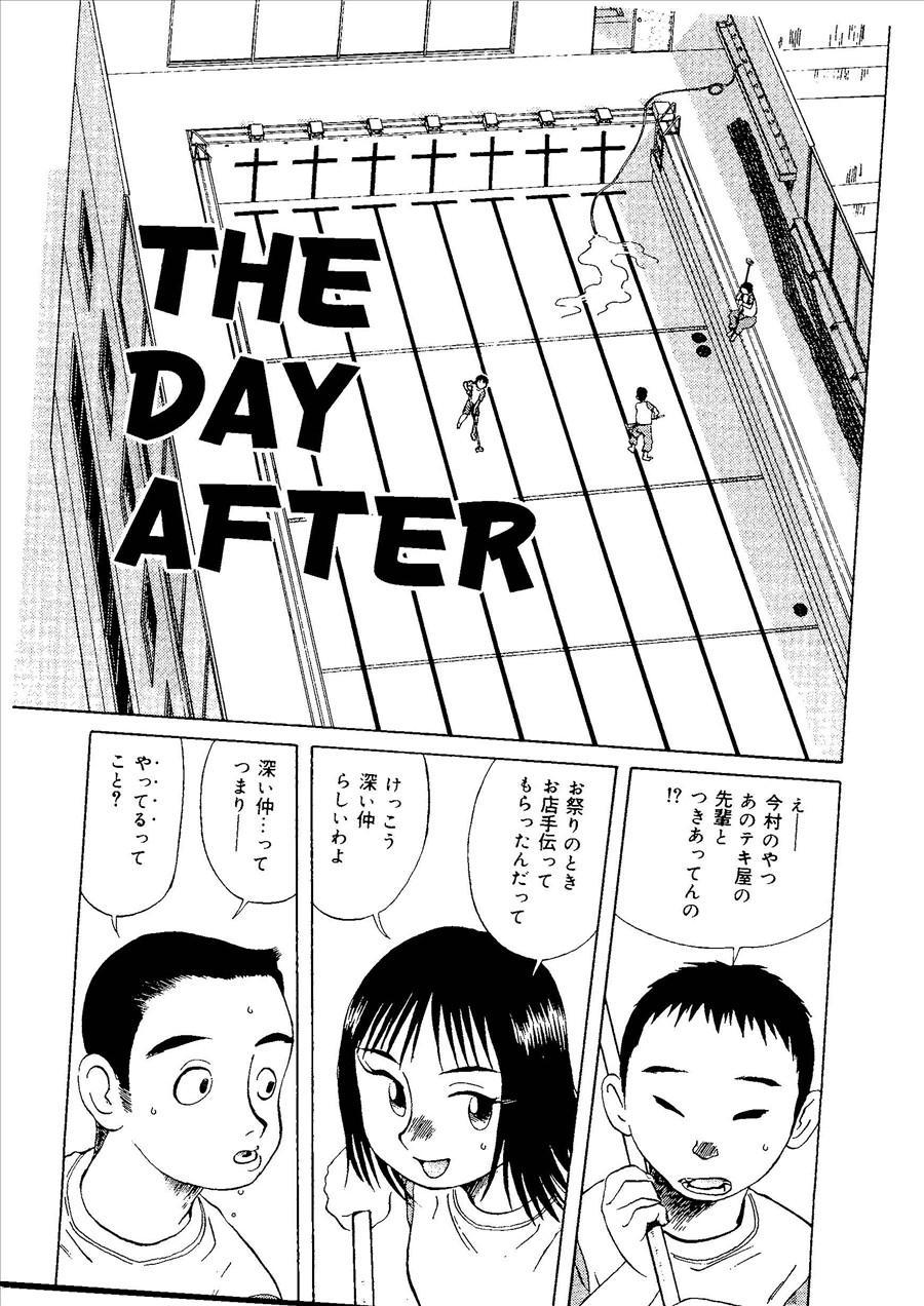 Momoiro Kinryouku 145