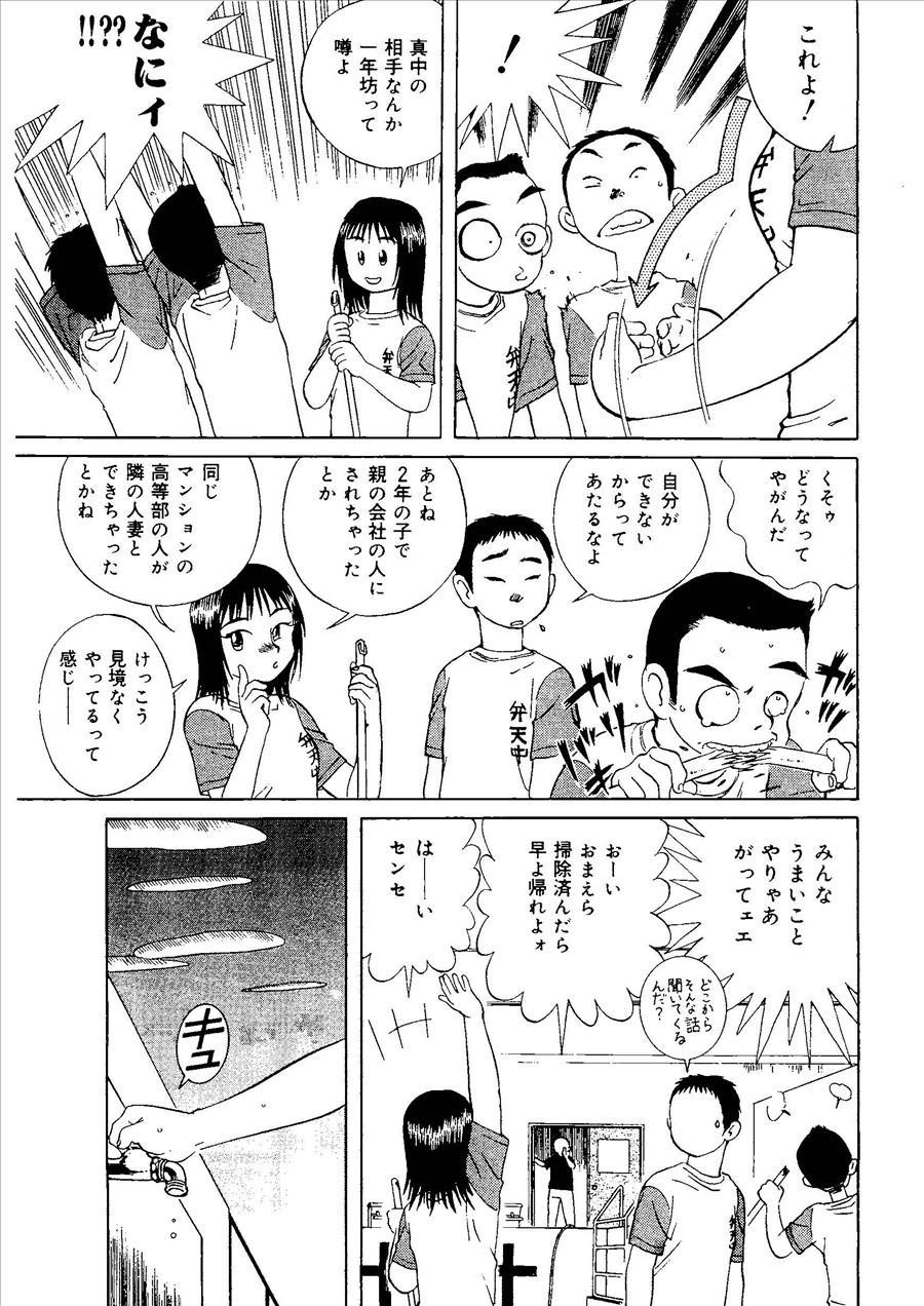 Momoiro Kinryouku 147