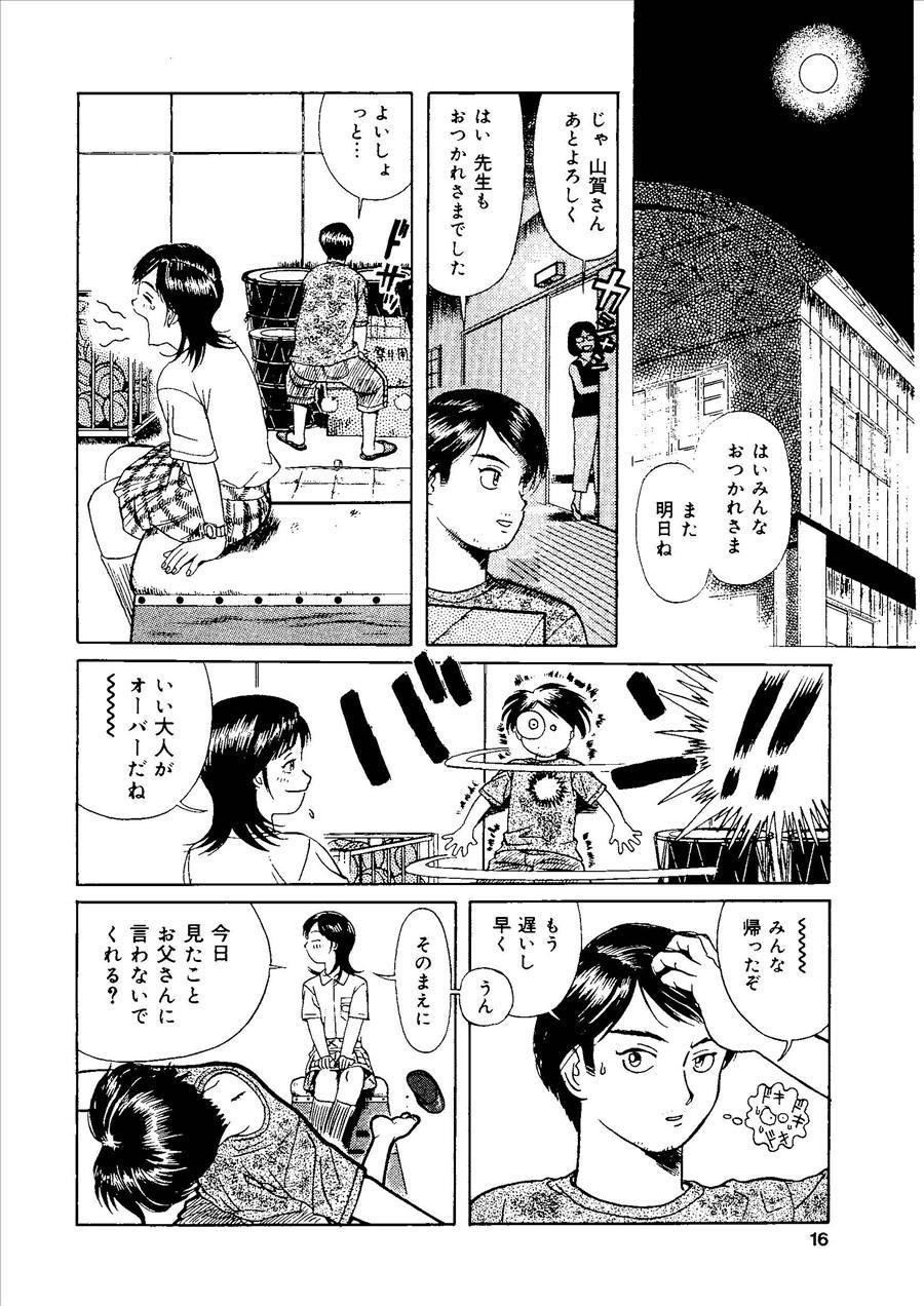 Momoiro Kinryouku 14