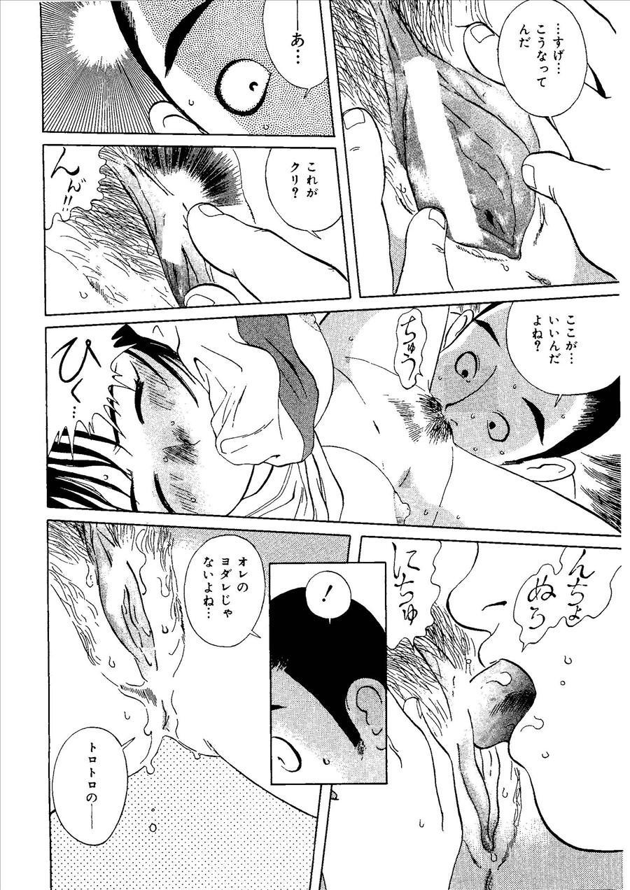 Momoiro Kinryouku 154