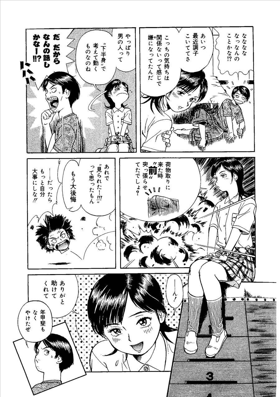 Momoiro Kinryouku 15