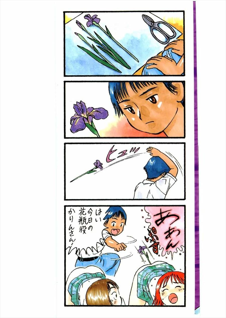 Momoiro Kinryouku 1