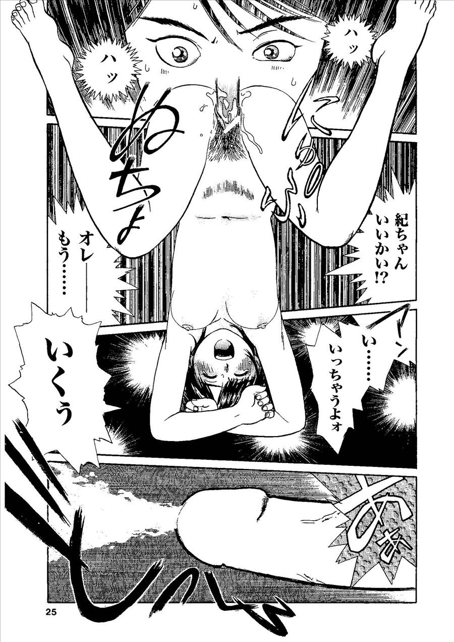 Momoiro Kinryouku 23