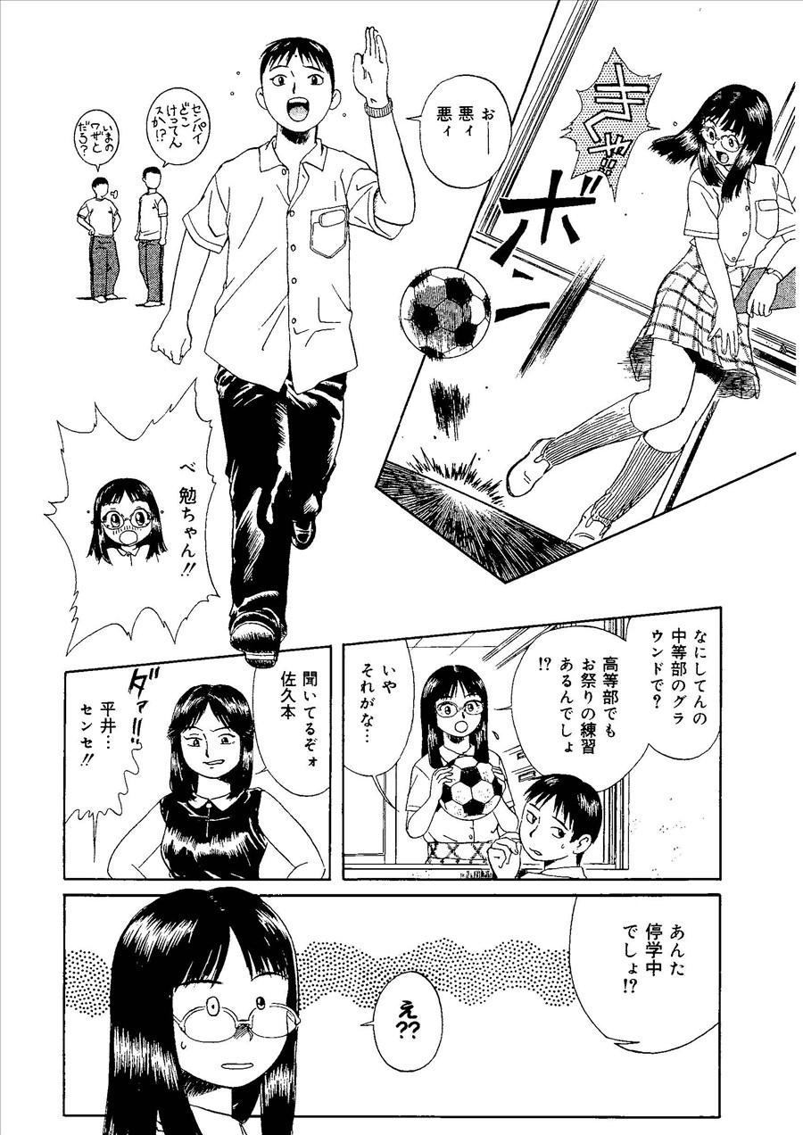 Momoiro Kinryouku 30