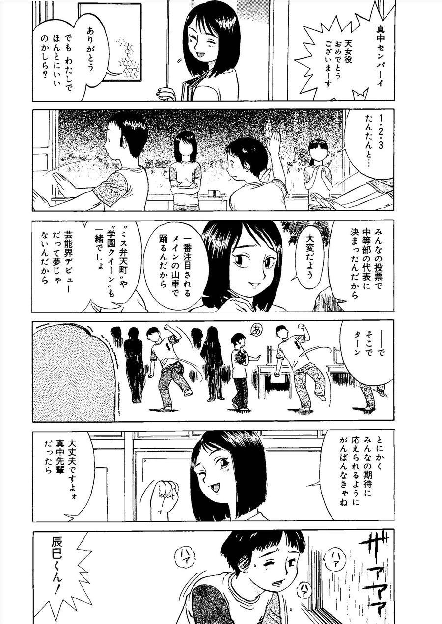 Momoiro Kinryouku 48