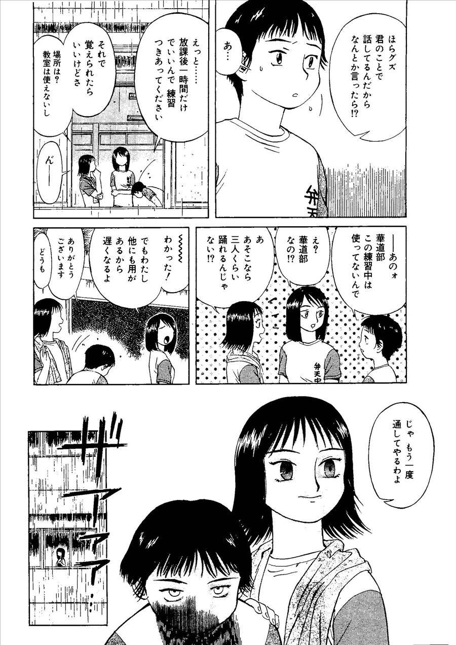 Momoiro Kinryouku 50