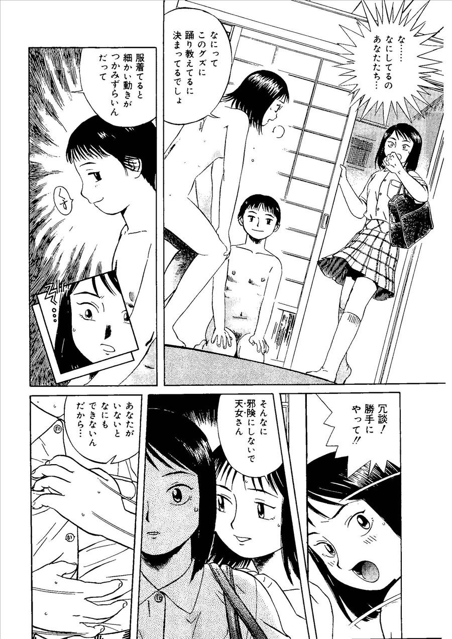 Momoiro Kinryouku 52