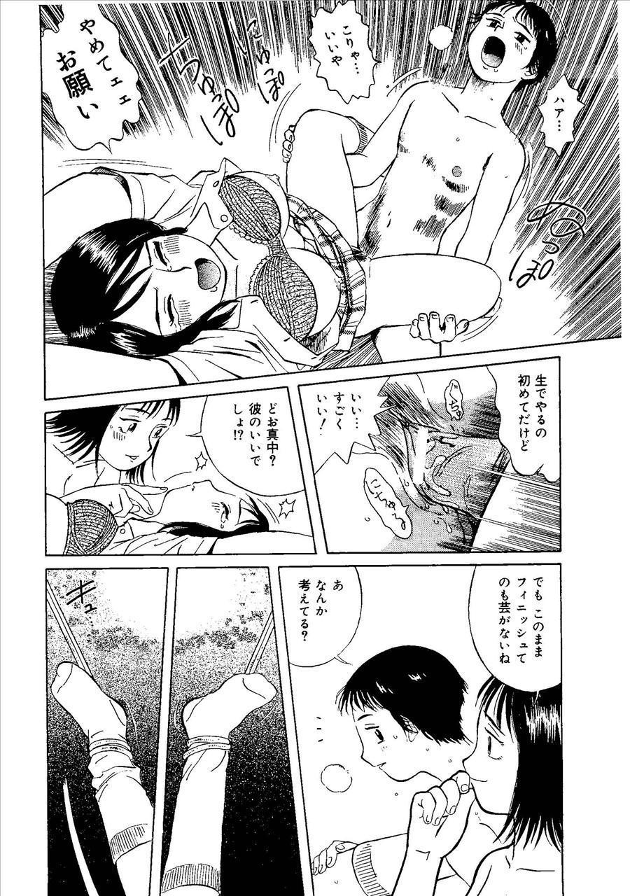 Momoiro Kinryouku 58