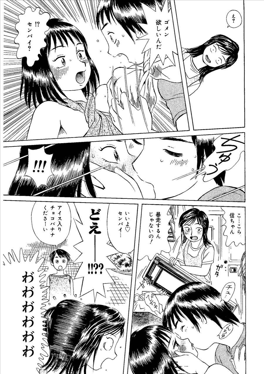 Momoiro Kinryouku 81