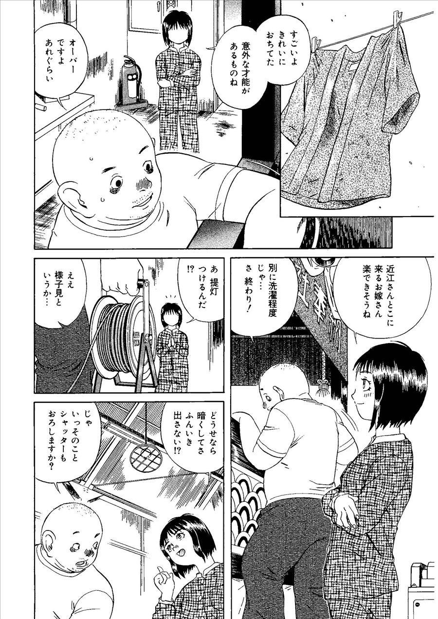 Momoiro Kinryouku 90