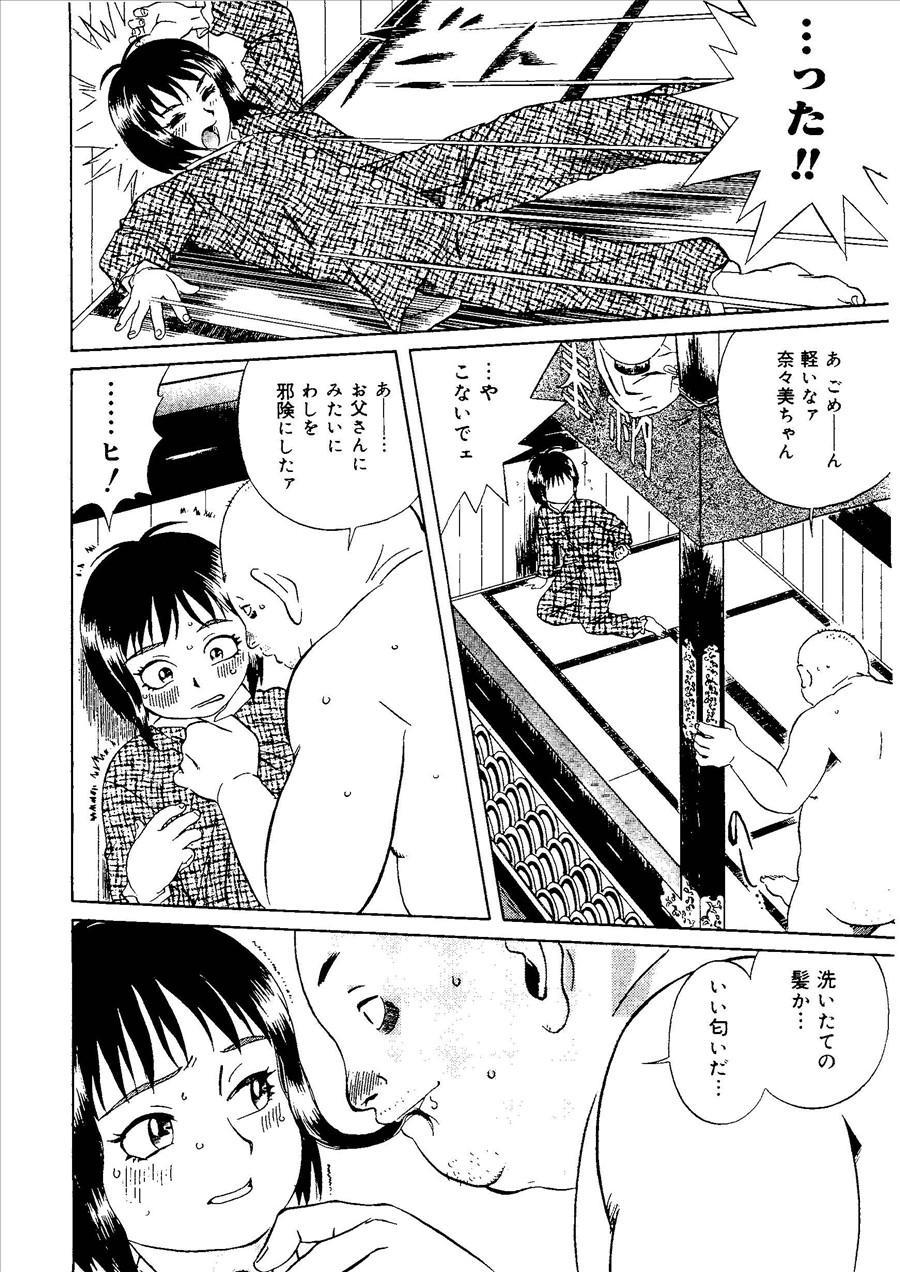Momoiro Kinryouku 94