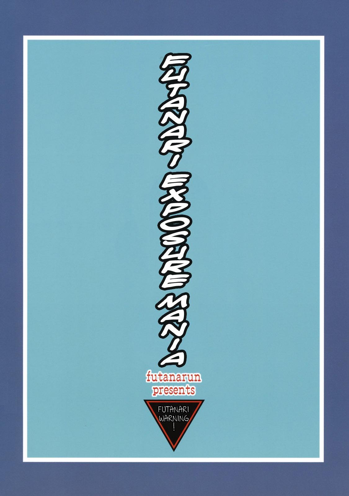 Futanari Exposure Mania 3 25