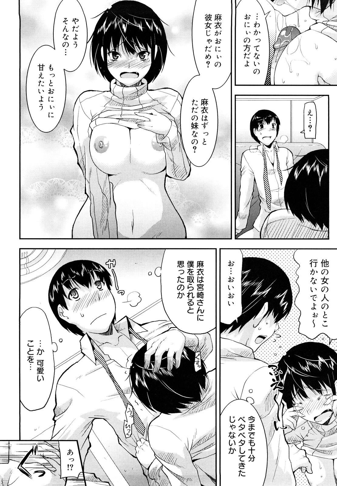 Love Chichi 52