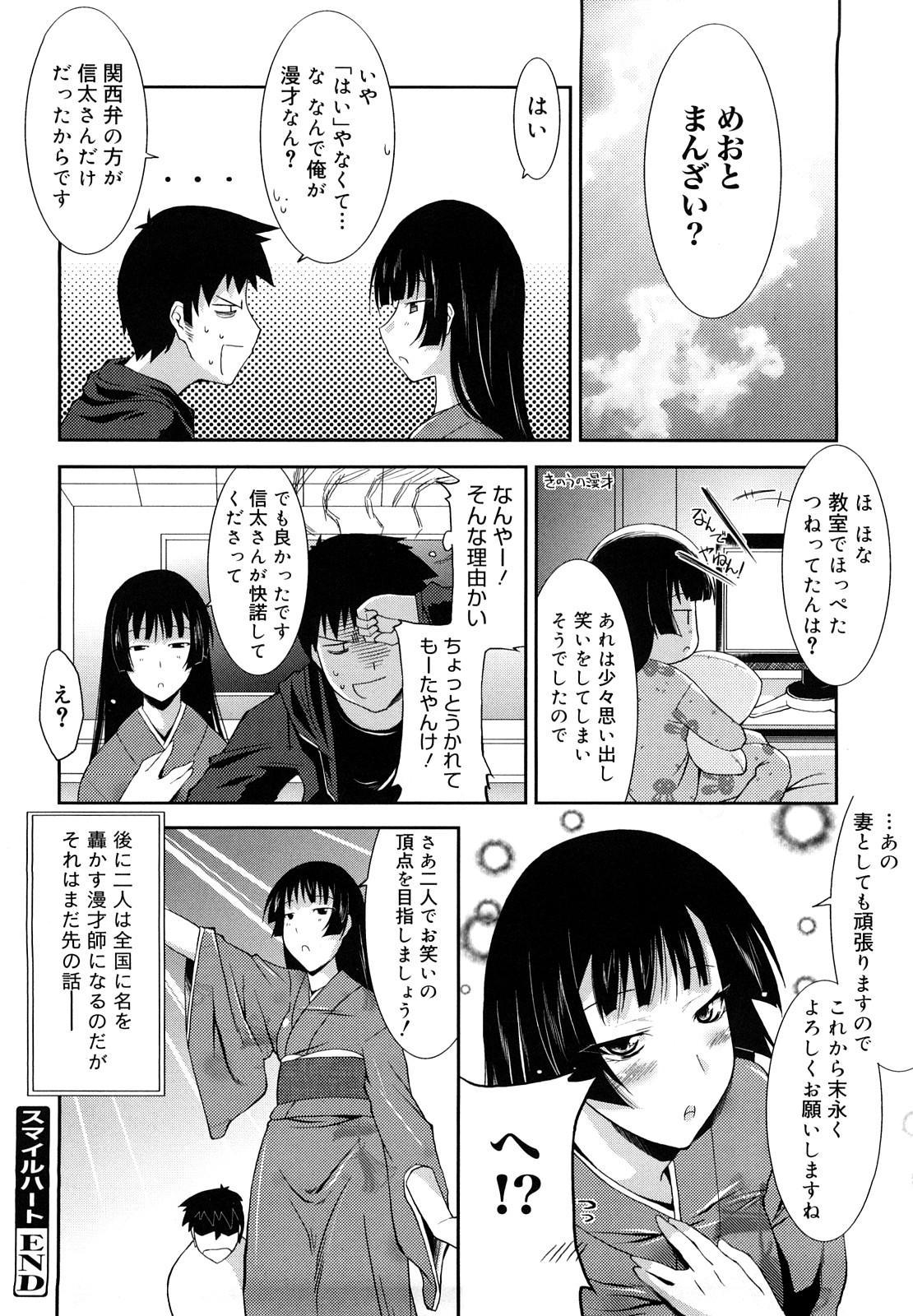 Love Chichi 78