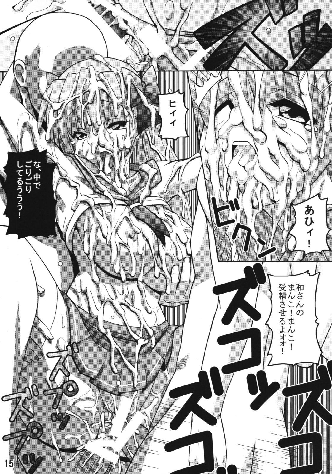 Nodocchi Fuuka 13
