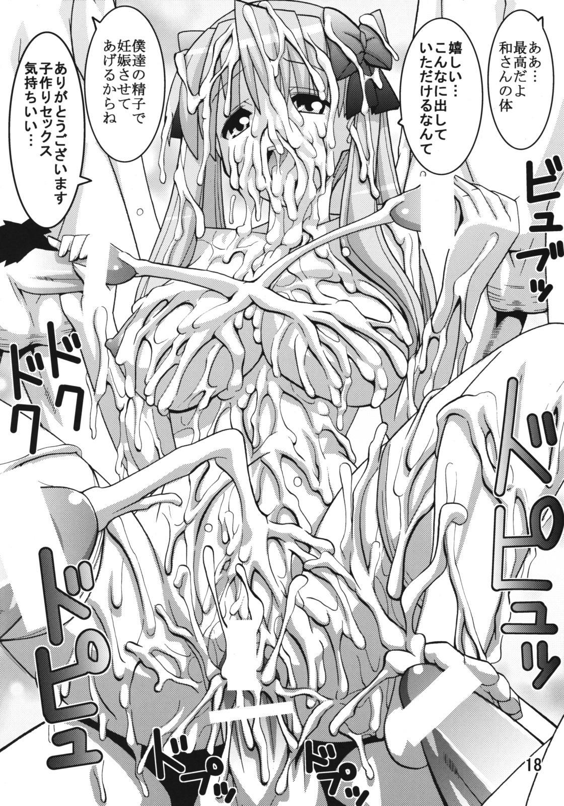 Nodocchi Fuuka 16