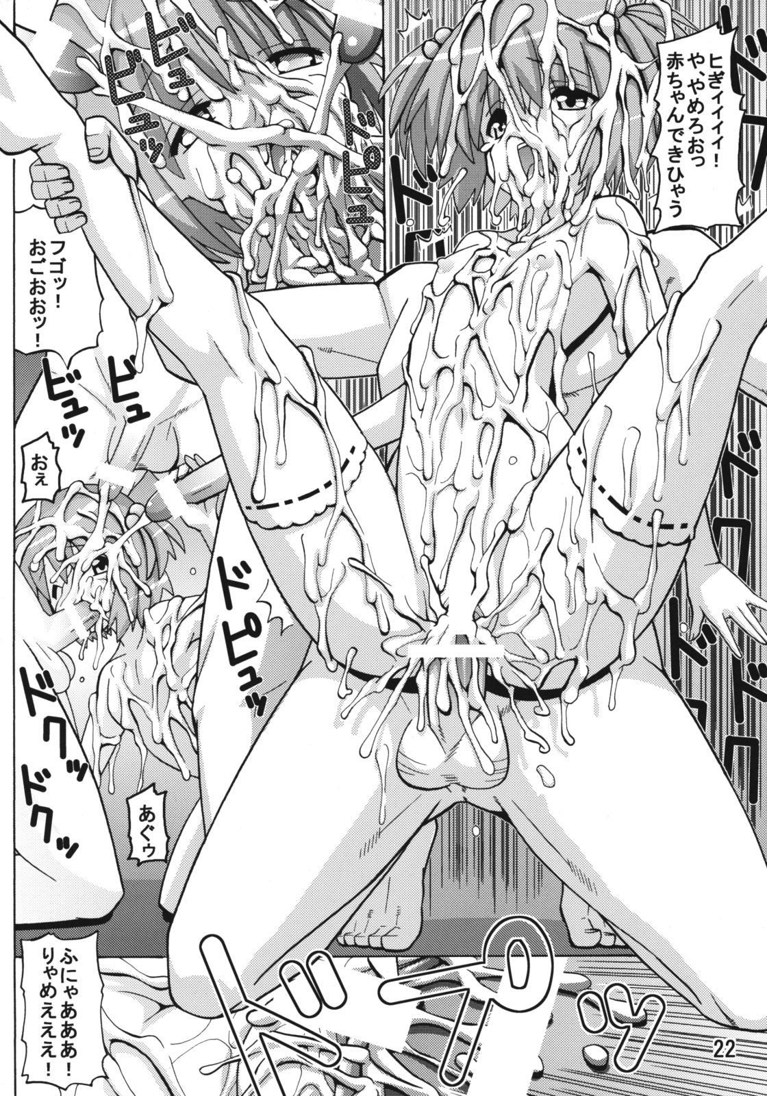 Nodocchi Fuuka 20