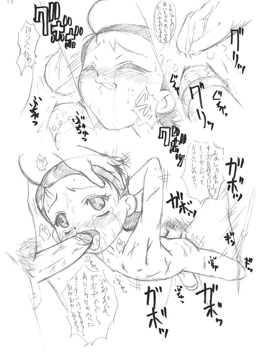 (Puniket 7) [Urakata Honpo (Sink)] Urabambi S.E. 24 - Ai-chan de Asobou (Ojamajo Doremi) 11