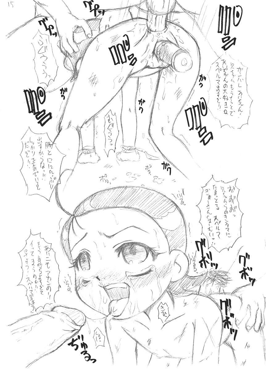 (Puniket 7) [Urakata Honpo (Sink)] Urabambi S.E. 24 - Ai-chan de Asobou (Ojamajo Doremi) 13