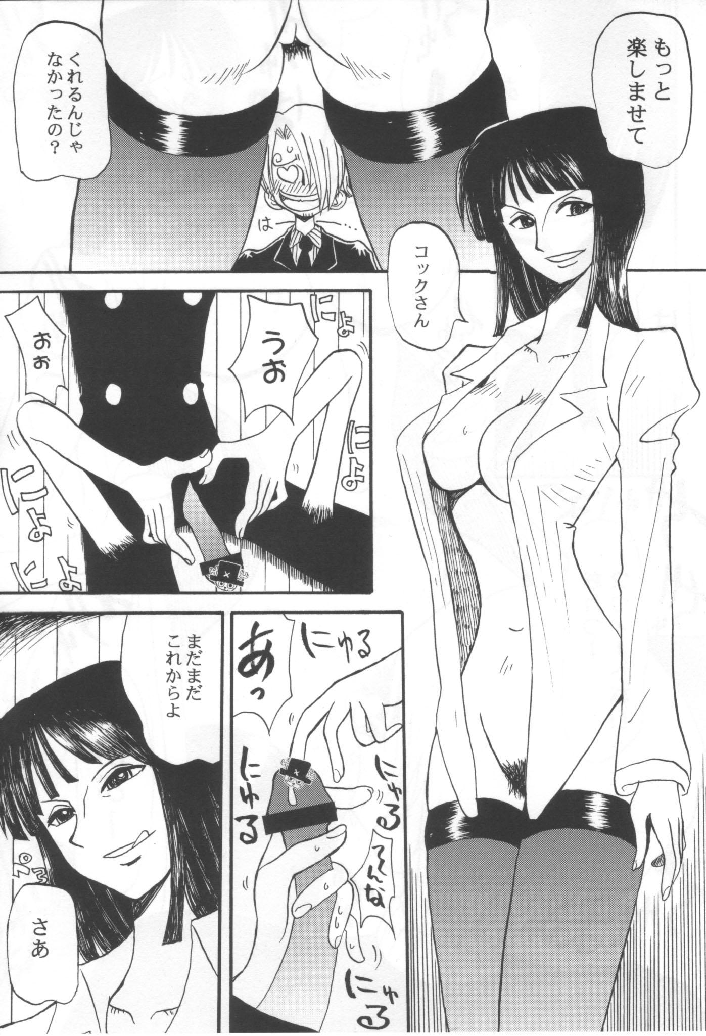 Niconico Namisan 13