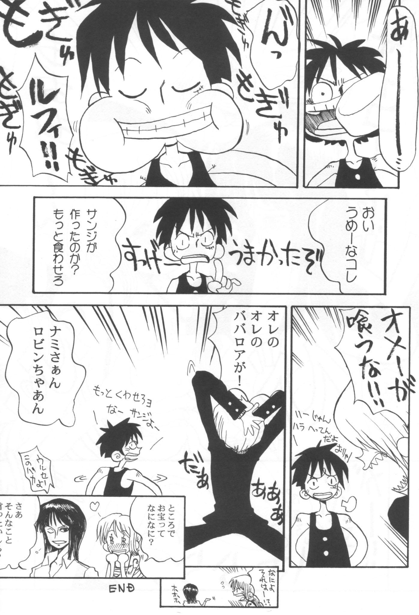 Niconico Namisan 20