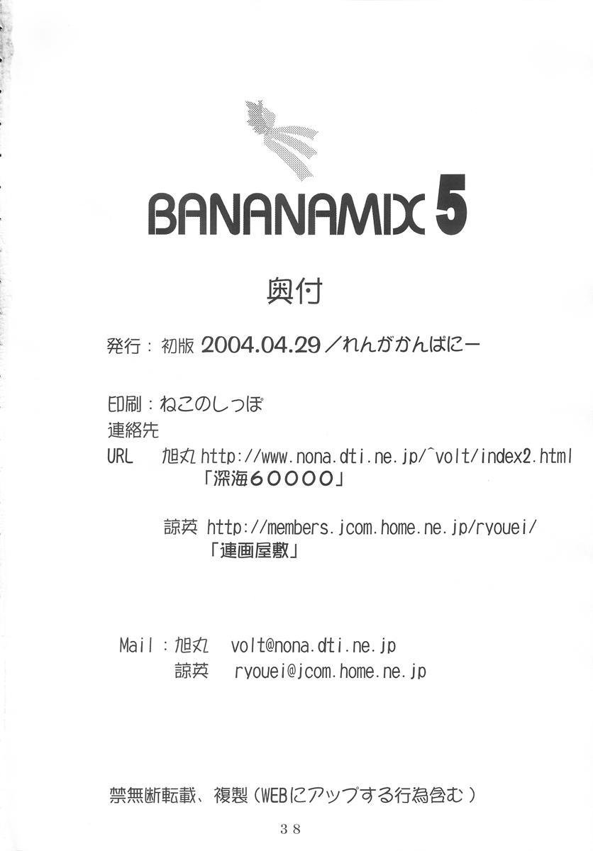BANANAMIX 5 36