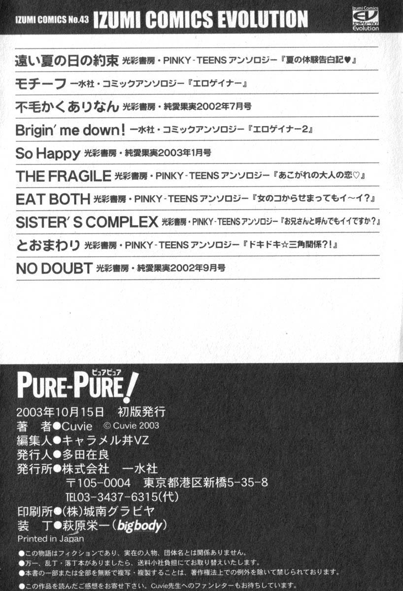 Pure-Pure! 167