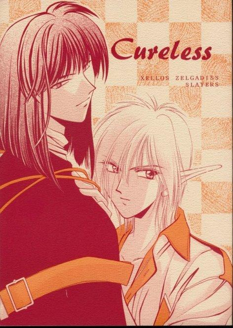 Cureless 0