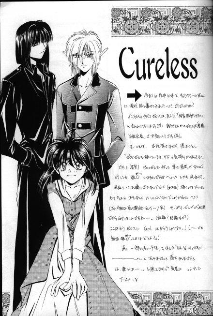 Cureless 20