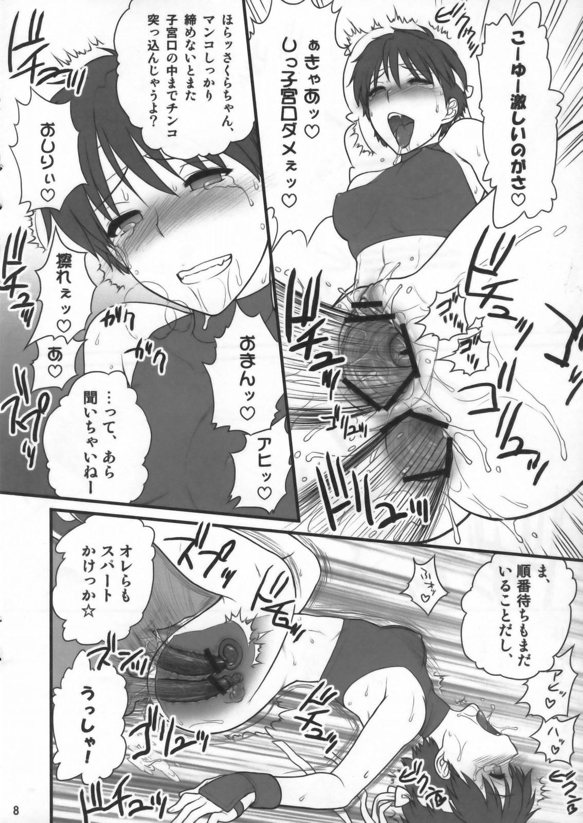Sakura iro 7