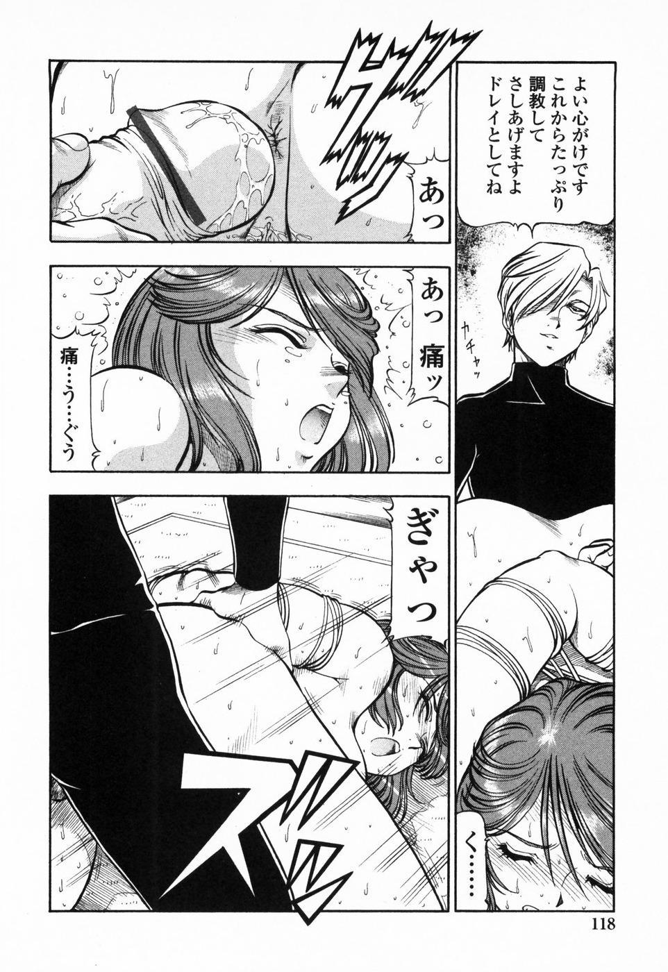 Kichiku Houteishiki - Equation of brutal person 124
