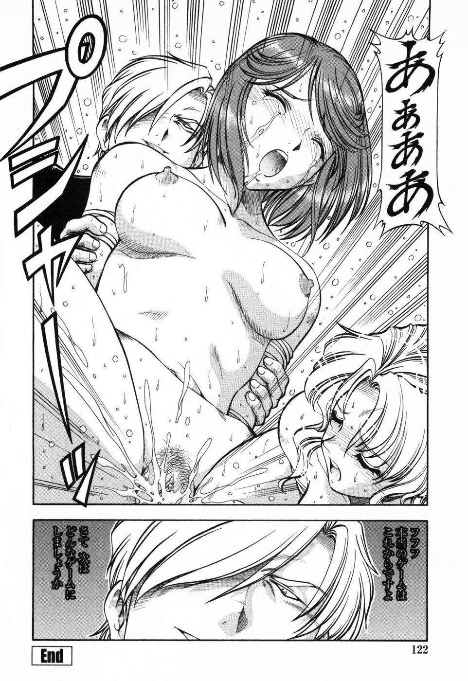 Kichiku Houteishiki - Equation of brutal person 128