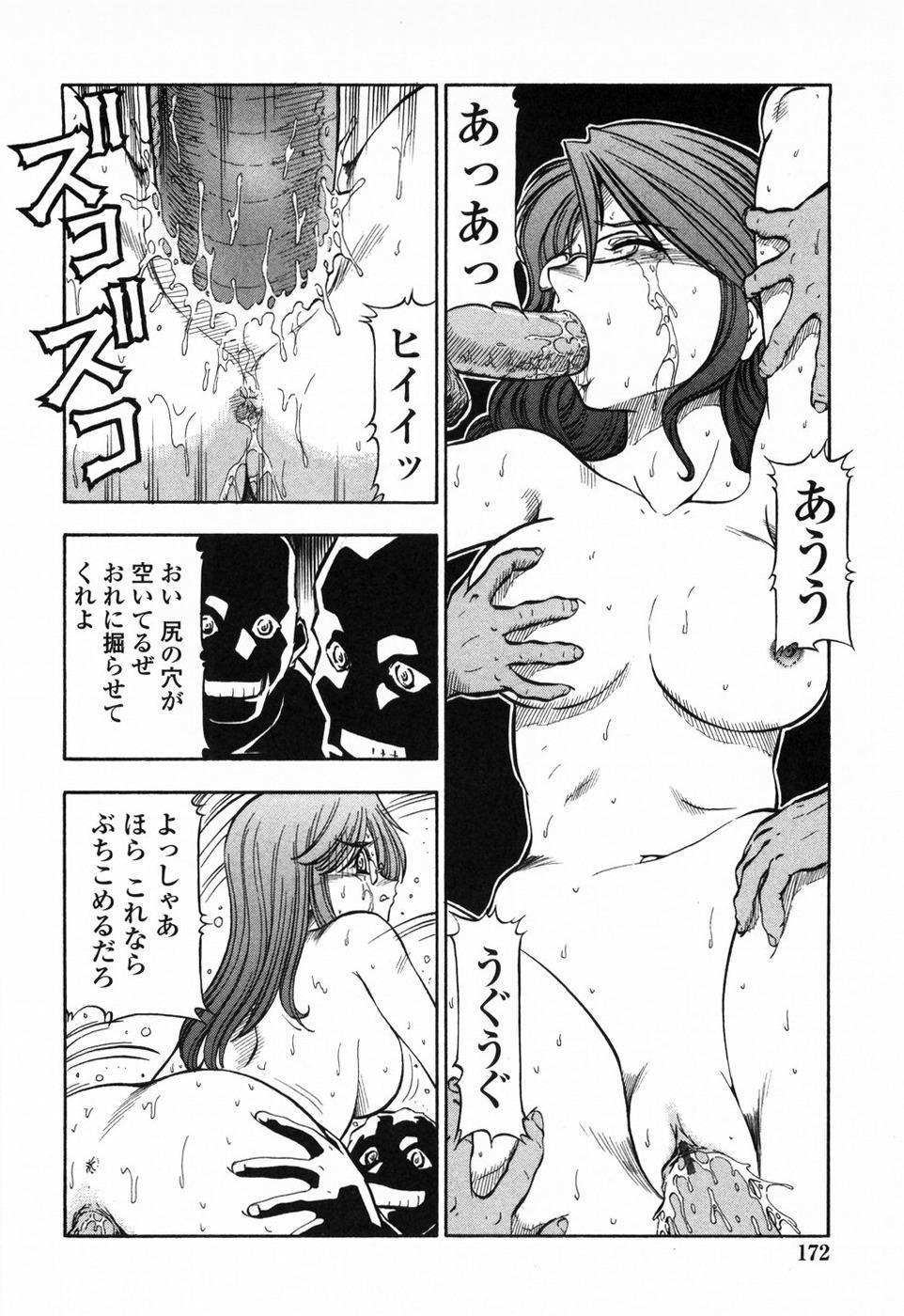 Kichiku Houteishiki - Equation of brutal person 178