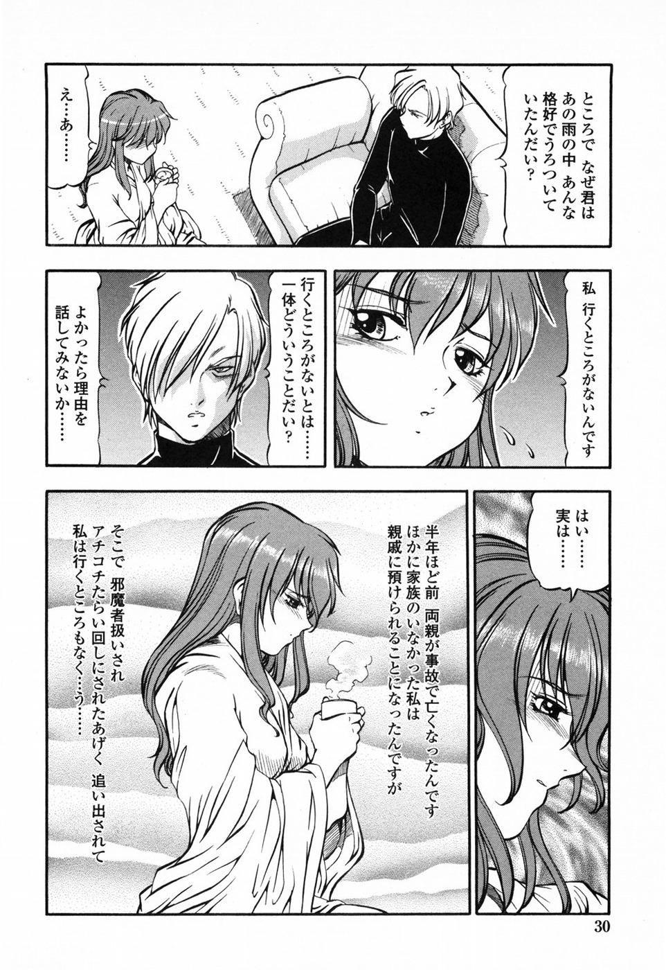 Kichiku Houteishiki - Equation of brutal person 35