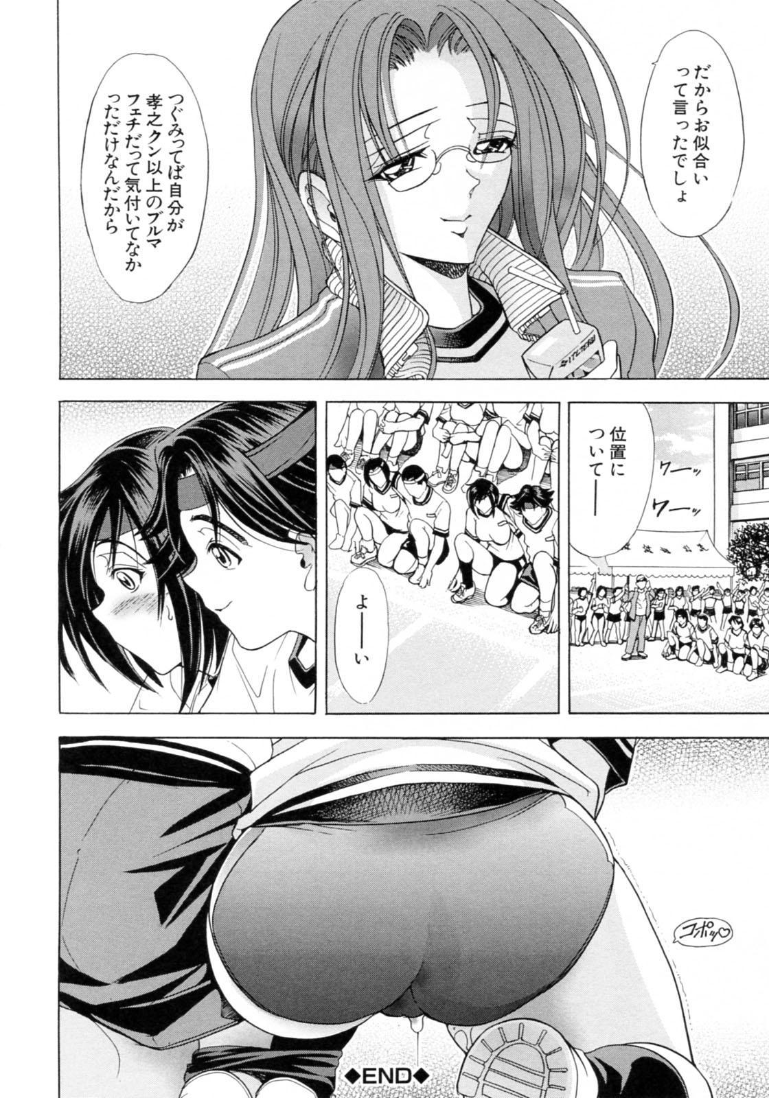 Kinsoku Shikou 107