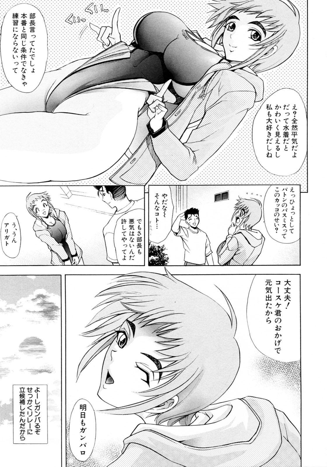 Kinsoku Shikou 110