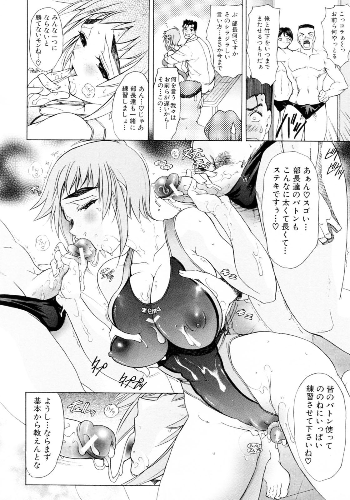 Kinsoku Shikou 119