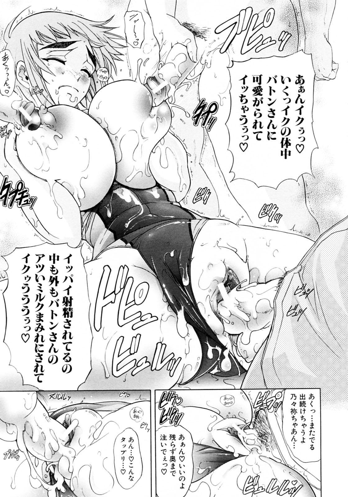 Kinsoku Shikou 128