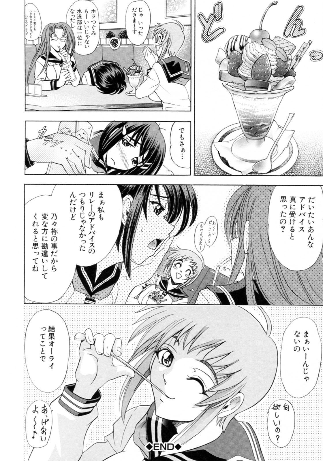 Kinsoku Shikou 131