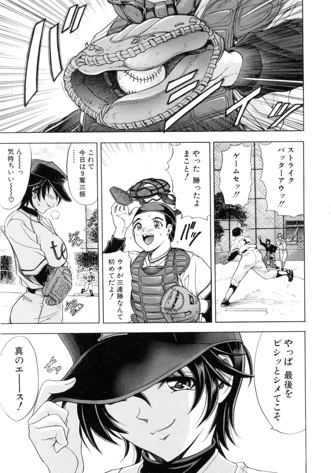 Kinsoku Shikou 160